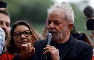 Lula estará em Salvador na próxima quinta-feira