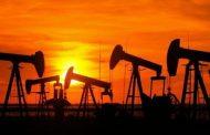 Petrobras vende campos terrestres na Bahia por US$ 220 milhões