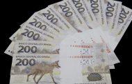 Associação de cegos critica nota de R$ 200 por ter mesmo tamanho que cédula de R$ 20